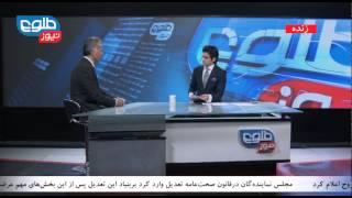 TOLOnews 10PM News 30 May 2015 / خبرهای ۱۰ طلوع نیوز ۹ جوزا ۱۳۹۴