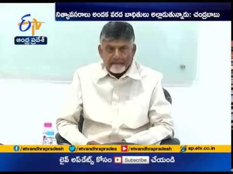 YCP Govt Failed in Controlling of Flood | Chandrababu Slams CM Jagan America Visit