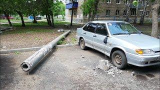 Выпуск от 6.06.2018 - Упал столб, рушится крыша - Стерлитамакское телевидение