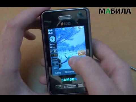 Samsung D980 DuoS