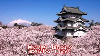本日発売の吉幾三さんの新曲「ひとり北国」を唄ってみました。 お聴き戴...