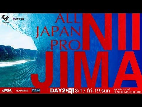 Live - Day2 JPSA2018 ショートグ第4戦 東京都 新島村