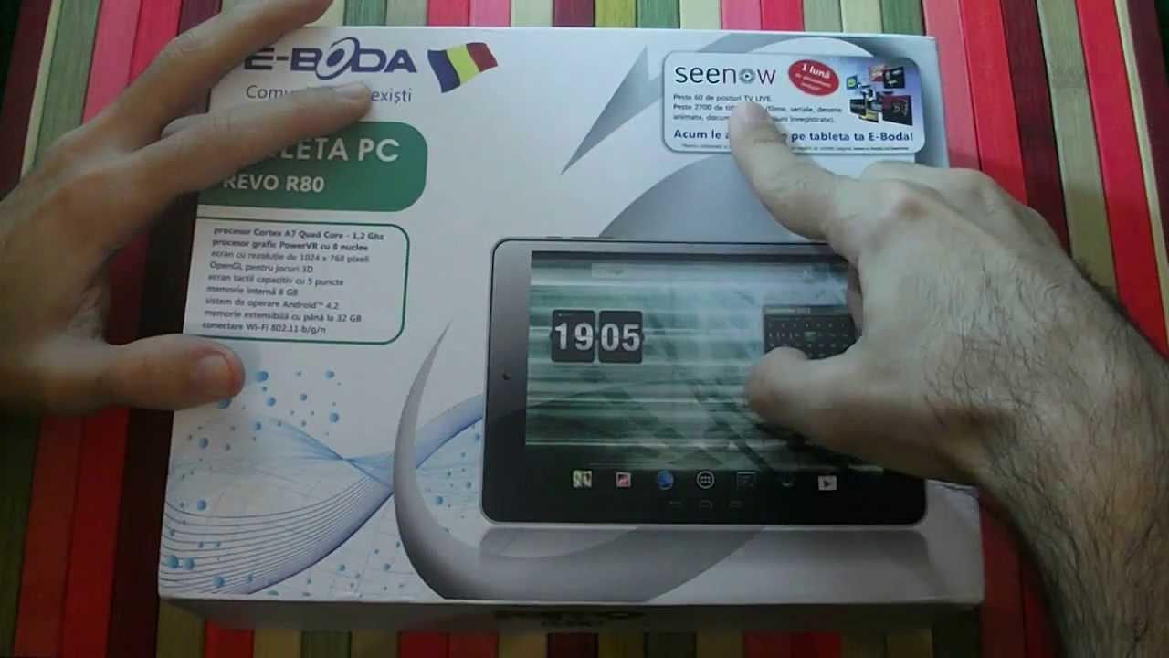 E-Boda Revo R80 Tablet Windows 8 Drivers Download (2019)