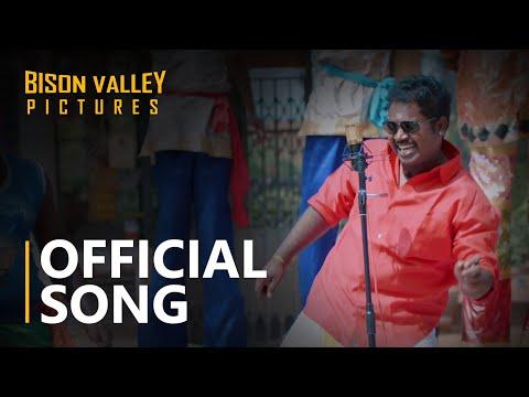 Seevi Vitta Kombuda Official - Jallikattu Song 2019 | UM Stevan Sathish | Mathichiyam Bala