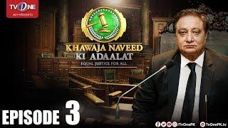Khawaja Naveed ki Adalat   Kia Khoon Kay Rishtay Bhi Aisa Kar Saktay hai   Episode 3   TV One