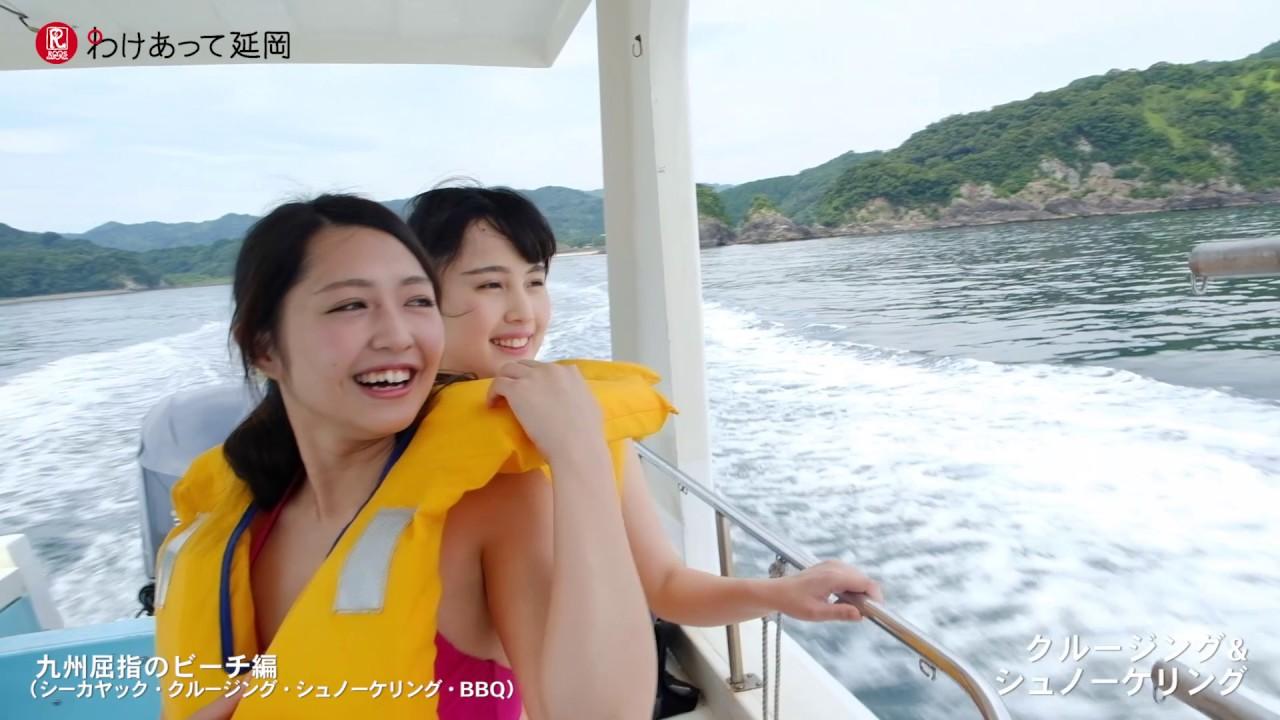 延岡 観光 協会