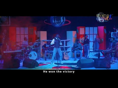 Psalmist Mascot - The Victory