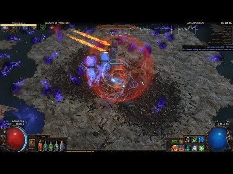 [Path of Exile] Shaper познаёт нерф Тукохам в 3.1