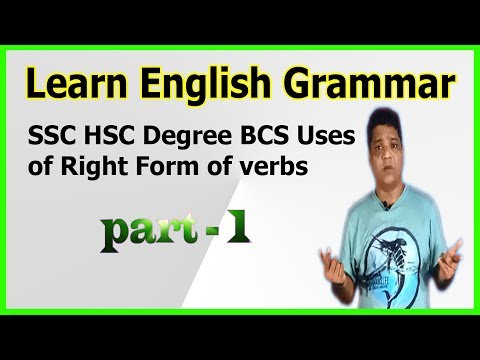 Learn English Grammar | HSC SSC Degree BCS Uses of Right form of Verbs (Part - 1)
