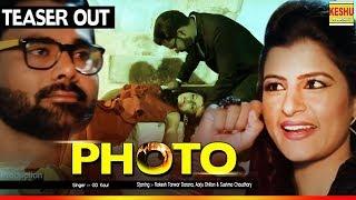 PHOTO ( Teaser ) || Rakesh Tanwar, Aarju Dhillon & Sushma || GD Kaur || Raj Mavar || Keshu Music