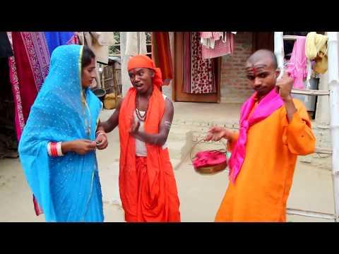 #maithili# बच्चा चाही तअ सुत ढोंगी बाबा लेलक बुधनी के इज्जत लुट# MAITHILI COMEDY#