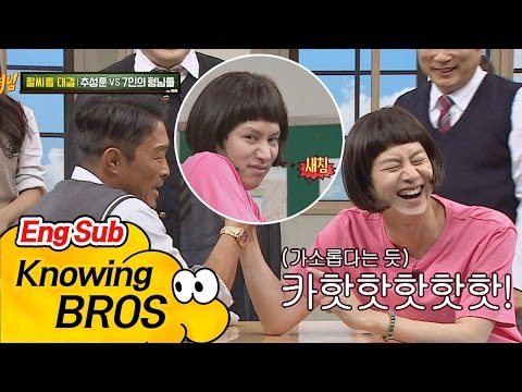 You are going to beat Sarang? Arm wrestling between Heechul and Sunghoon!-'Knowing Bros' Ep.49