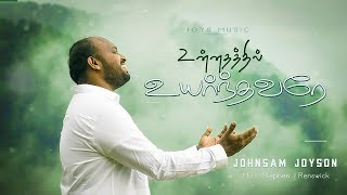 Unnadhathil Uyarnthavarae (Official Video) - Johnsam Joyson