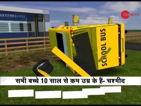 Kushinagar accident: School van rams into train, 13 children killed