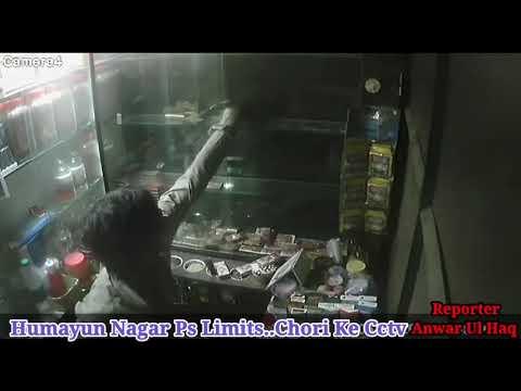 Hyderabad....   Humayun Nagar Police Station limits Taiba pa
