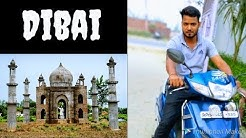 डिबाई के स्थल | Best Places In Dibai | Dibai, Bulandshahar city , UP