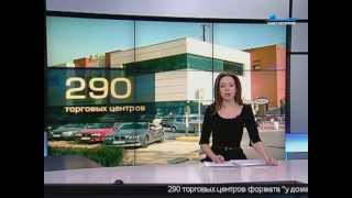 Смотреть видео Телеканал «Санкт Петербург» — Новости: Торговые центры формата «у дома» онлайн