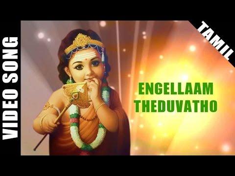 Engellaam Theduvatho Video Song   Sirkazhi Govindarajan Murugan Devotional Songs