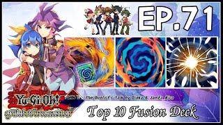 the duelist s talk ep 71 top 10 fusion deck