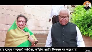 Prakash Solanke Documentary By Chanakya Election Management