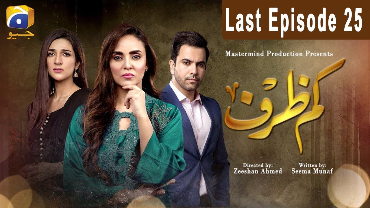 Kamzarf - Last Episode 25 HAR PAL GEO Jun 11, 2019