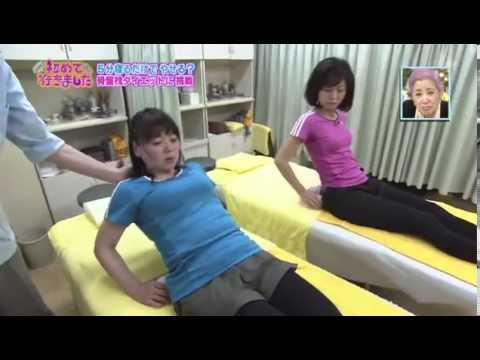 Похудей и подрасти: японская методика