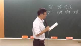 《錦囊函授》林棟老師/中級會計學(高普考、地方特考、警察特考、金融考試)