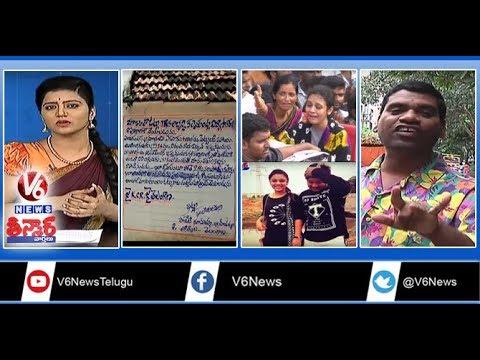 Miryalaguda Pranay Case | BJP Worker Washes MP Feet And Drinks Same Water | Teenmaar News