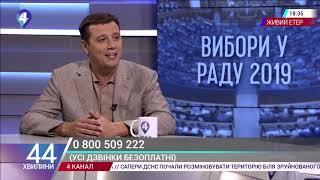 Володимир Пилипенко пояснив, що чекає на нового прем'єр-міністра