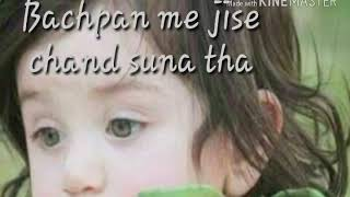 Bachpan me jise chand suna tha by music of love
