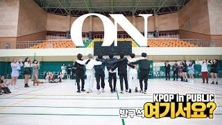 [방구석 여기서요?] 방탄소년단 BTS - ON   커버댄스 DANCE COVER