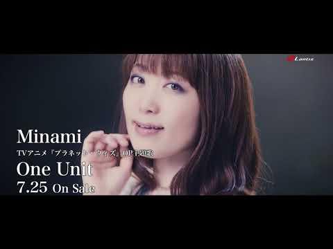 「One Unit」の参照動画