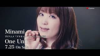 Minami / One Unit - Music Clip Short Ver. TVアニメ『プラネット・ウィズ』OP主題歌