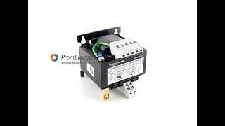 ABL6TS10B Трансформатор понижающий, 220 / 24 или 380 / 24 Вольта AC, мощность 100 Ватт(ABL6TS10B Трансформатор понижающий, 220 / 24 или 380 / 24 Вольта AC, мощность 100 Ватт, Schneider Electric Серия - Phaseo Optimum Техничес..., 2016-02-03T17:16:56.000Z)