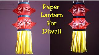 Kandil making| Paper lantern making| How to make Kandil for Diwali decoration| Paper lantern