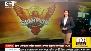 Bangla Sports News Today 8 May 2018 Bangladesh Latest Cricket News Today Update All Sports News