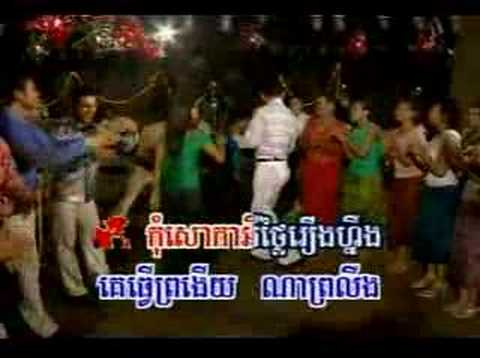 Khmer Music - Ber Oun Joul Choong