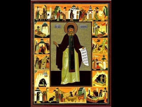 преподобный Иоанн Святогорскийиз YouTube · Длительность: 29 мин2 с