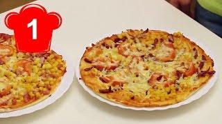 Готовим вместе 1 : Простая пицца. Готовим вместе с детьми пиццу с ананасом, кукурузой  и ветчиной