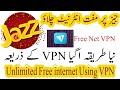 Jazz Unlimited Free Internet Using VPN 2018 New Trick