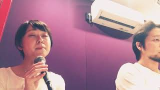 """Coverd """"The Kiss (Judee Sill)"""" by Alissa Kano (vo.) https://www.alissakano.com George Nagata (pf.) https://www.groovepockets.com 聖歌のように クタクタに ..."""