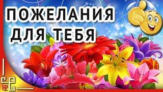 С днем рождения ЖЕНЩИНЕ 🌹Красивое поздравление с днем рождения ЖЕНЩИНЕ