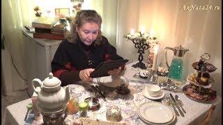 Вокальная камасутра Майка Вазовского. Вечерний чай с Н.Ахмедовой Вапаевой