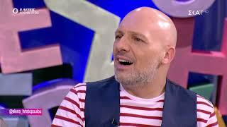 Καλό Μεσημεράκι   Έλενα Χριστοπούλου: Περνάω καλά στο My Style Rocks   23/01/2020
