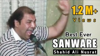 SANWRE, Best Ever,  Shahid Ali Nusrat | Tribute to Nusrat Fateh Ali Khan | Sanwray, Suristaan Music