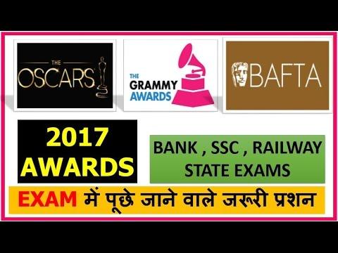 OSCAR , BAFTA and GRAMMY AWARDS | EXAMS में पूछे जाने वाले जरूरी प्रशन (BANK , SSC , All Govt Exam)