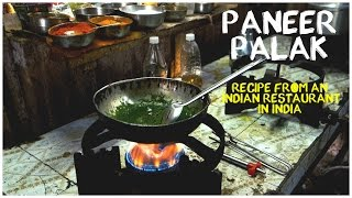 How To Make A Palak Paneer // Authentic Recipe From Indian Vegetarian Restaurant // Spinach W Cheese