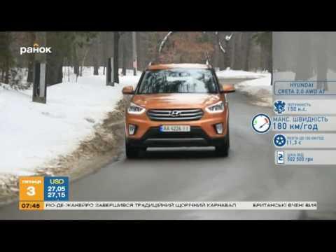 Тест-драйв самого маленького кроссовера - Hyundai Creta
