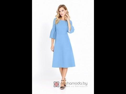 Платье: фирмы PiRS. Номер модели 691 голубой