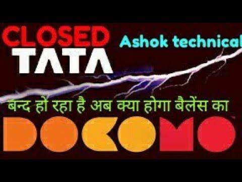 TATA DOCOMO Shutting Down it's Business | TATA Teleservices to STOP